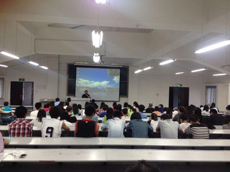 端午节放假安全教育班会