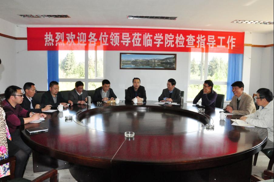 云南大学刘晓江副校长一行莅临我院指导工作