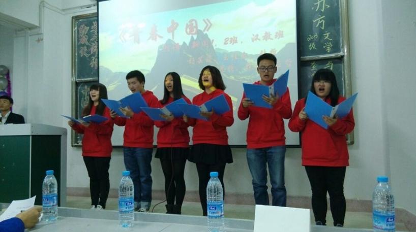 """文新系举办""""青春中国梦""""散文诗歌朗诵比赛"""